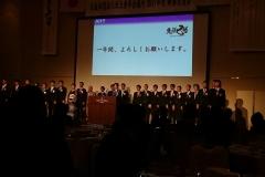 03kitakami02