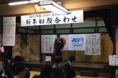 02mizusawa01